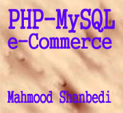 PHP & MySQL is coming soon!